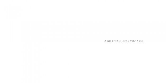 ブライダルメインパンフ2_01