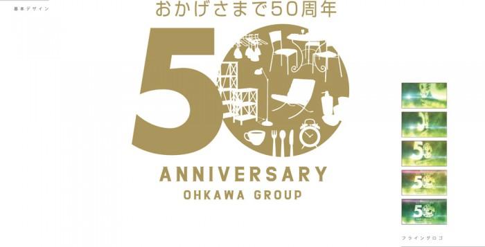 50周年_SYMBOL_01