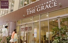 大川_THE GRACE