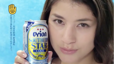southern star cool_cm