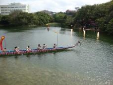 龍譚・古式船遊び