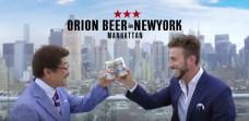 2016年オリオンビール企業CM NY篇
