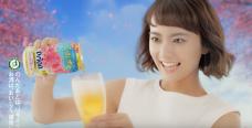 2018-2019年オリオンいちばん桜