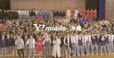 2018 Y!mobile沖縄/歌え青春