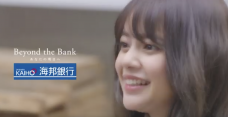 2018 海邦銀行 セシル訪問記
