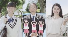 ACジャパン沖縄地域キャンペーン/1日1チムグクル